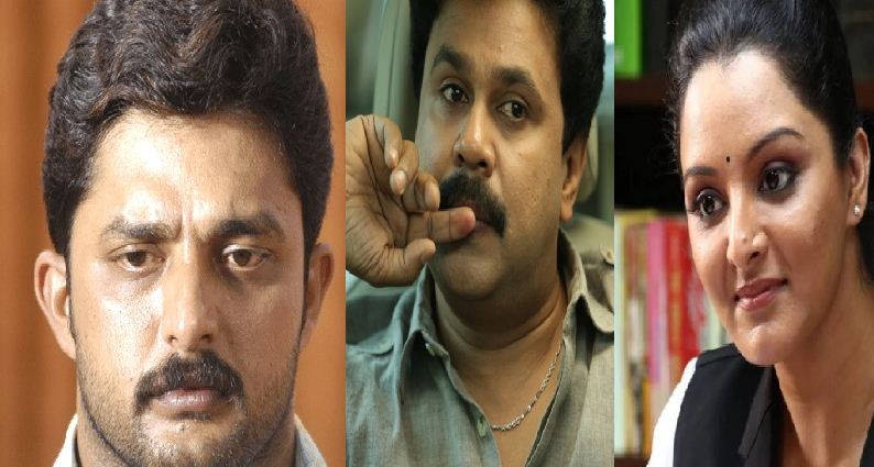 Actress Abduction Case: Dileep And Manju Warrie..