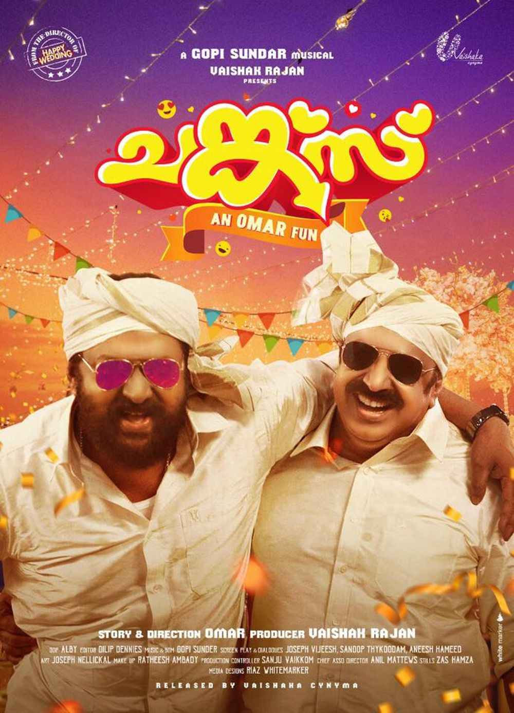 Chunkzz Movie Review Malayalam Movie Review