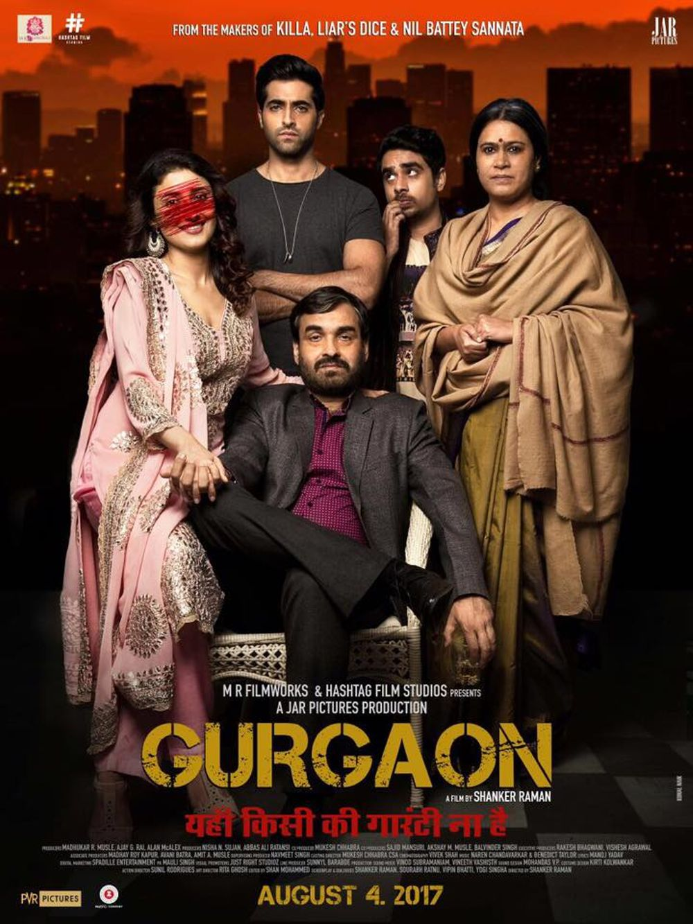 Gurgaon Movie Review Hindi Movie Review