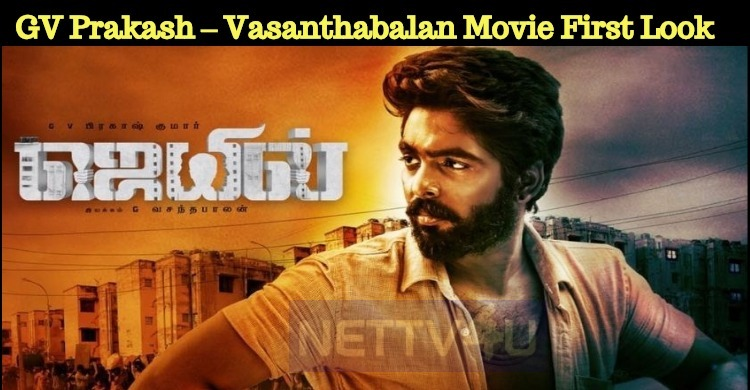 GV Prakash – Vasanthabalan Movie First Look Released!