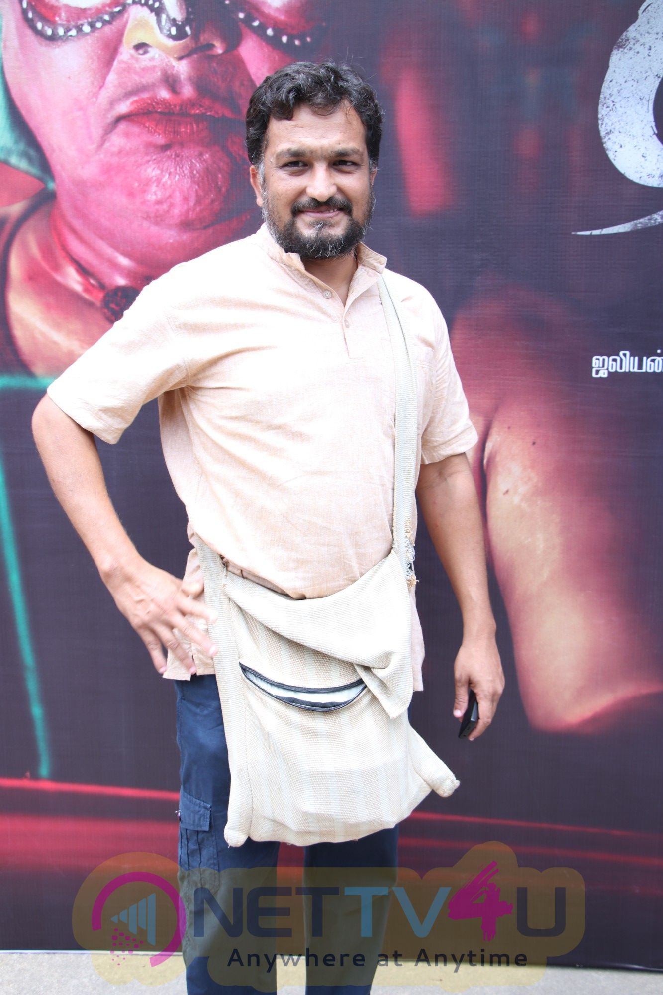 Porukkiees Movie Audio Launch Images Tamil Gallery