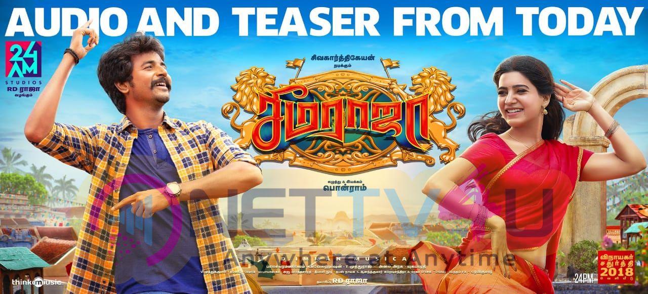 Seema Raja Movie Posters