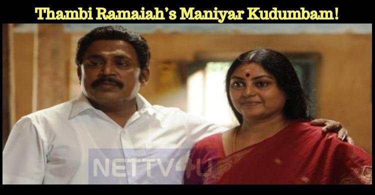 Thambi Ramaiah's Maniyar Kudumbam!