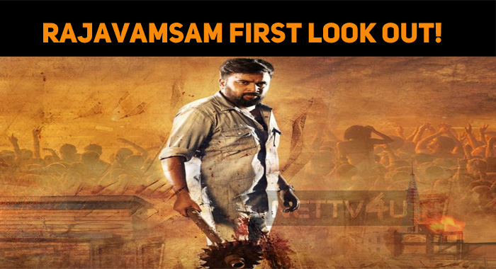 Sasikumar's Rajavamsam First Look Out!