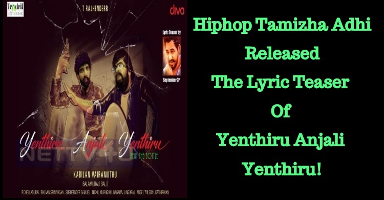 Hiphop Tamizha Adhi Released The Lyric Teaser Of Yenthiru Anjali Yenthiru!