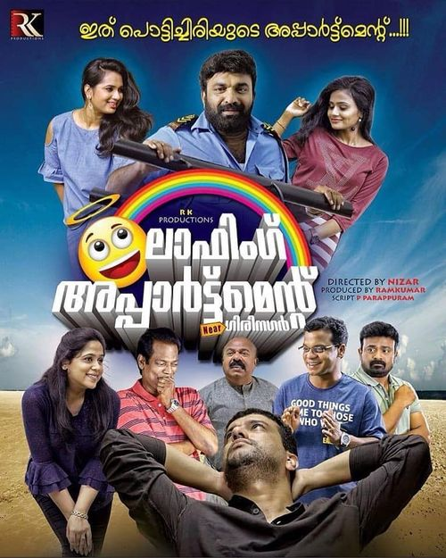 Laughing Apartment Near Girinagar Movie Review Malayalam Movie Review