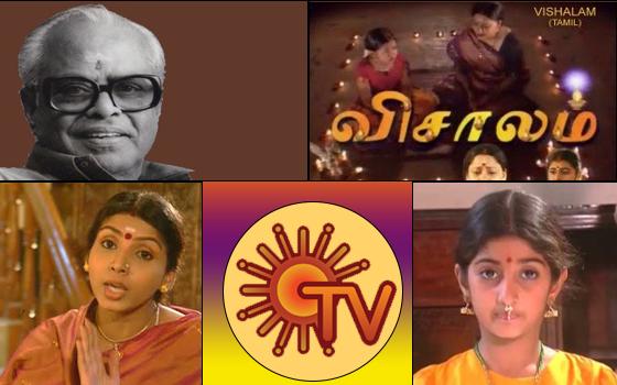 Famous Tamil Television Serial Moondru Mudichu Online