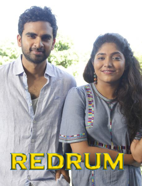 RedRum Movie Review Tamil Movie Review