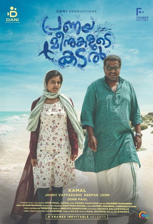 Pranaya Meenukalude Kadal Movie Review