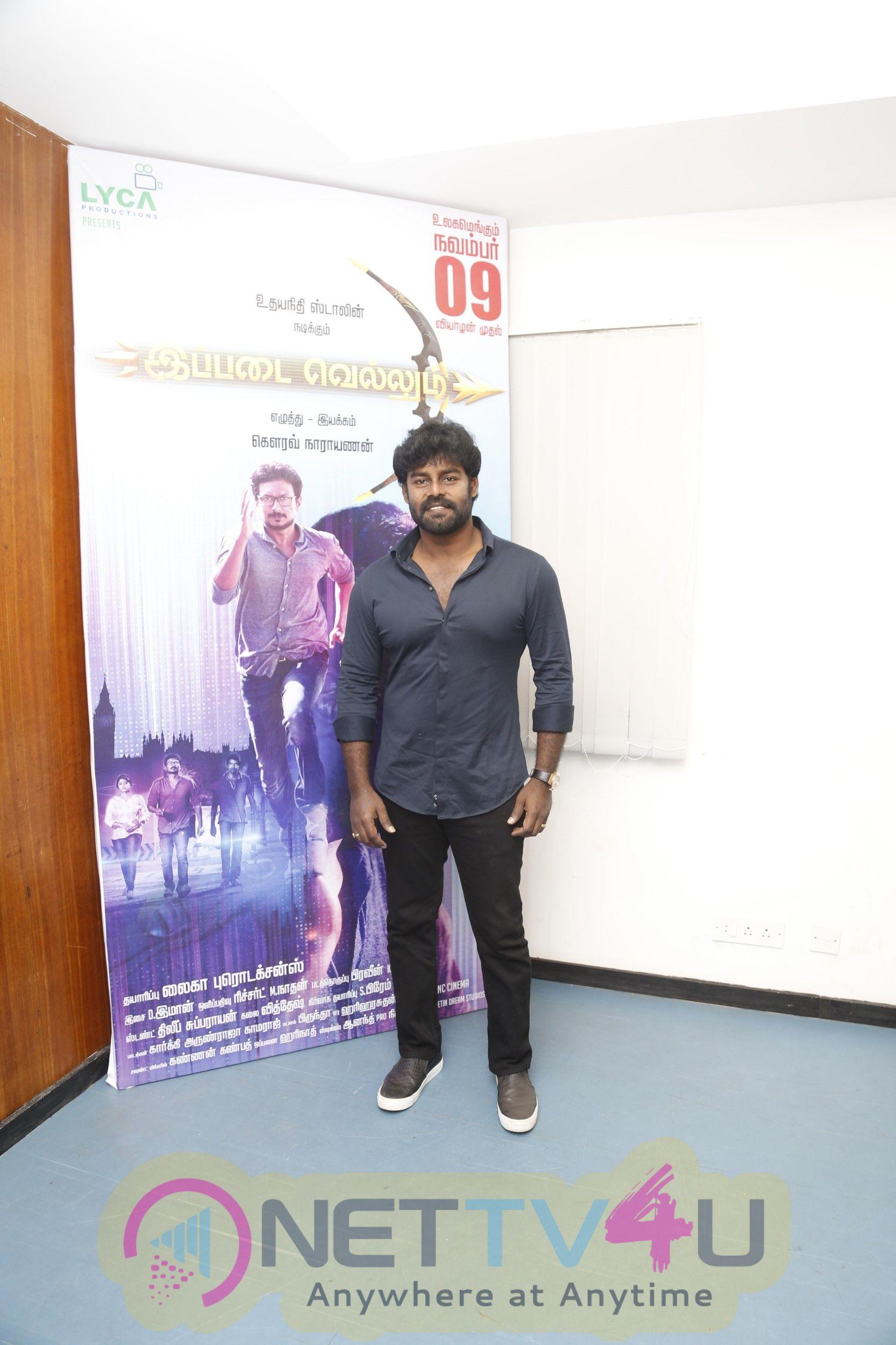 Ippadai Vellum Movie Press Meet Stills Tamil Gallery