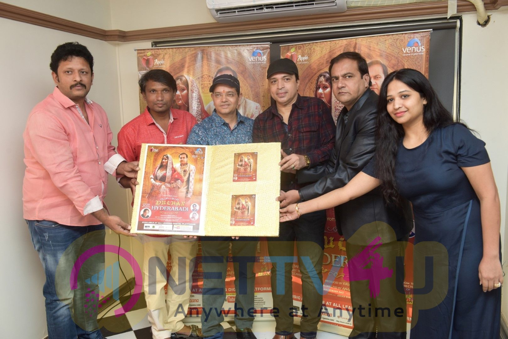 Music Launch Of Film Dulhan Hyderabadi Stills