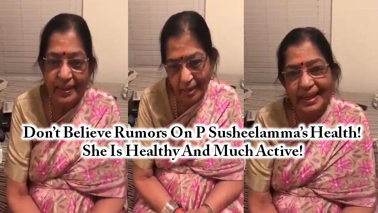 Rumors On P Susheela! Susheela And SPB Clears I..