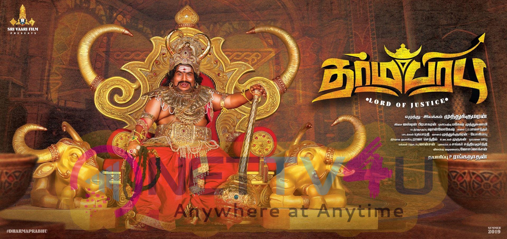 Dharma Prabhu Movie Poster Tamil Gallery