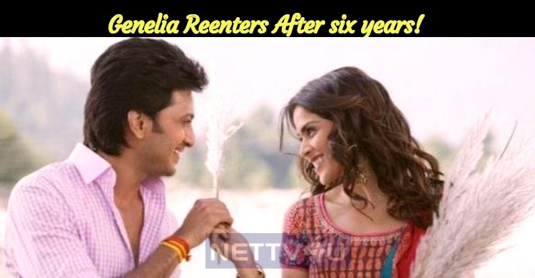Genelia Reenters After Six Years!