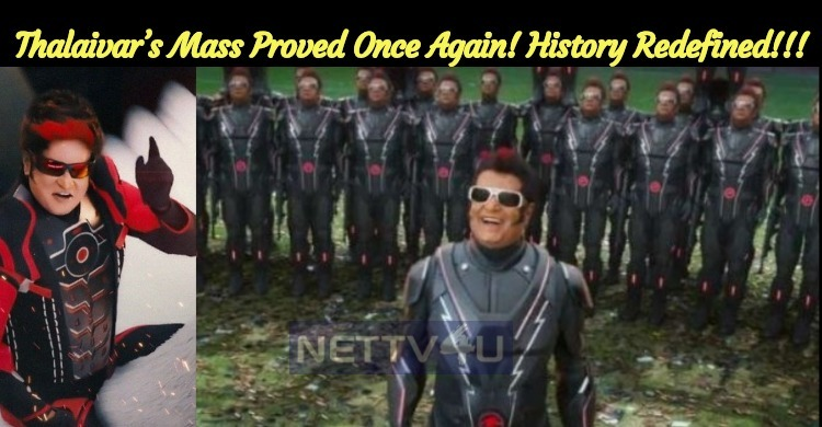 Thalaivar's Mass Proved Once Again! History Redefined!!!