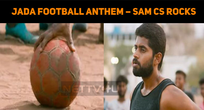 Jada Football Anthem – Sam CS Rocks