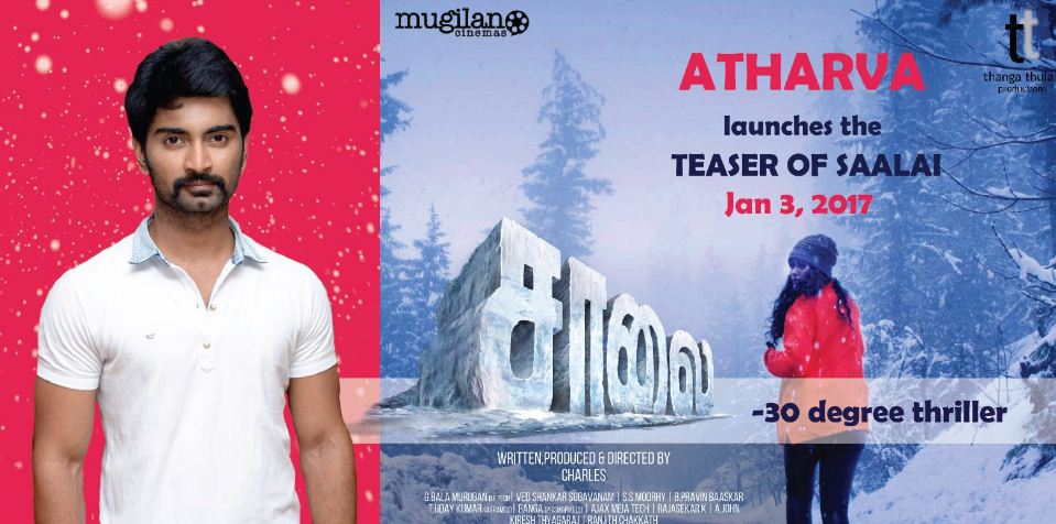 Atharvaa Released The Teaser Of Salai!