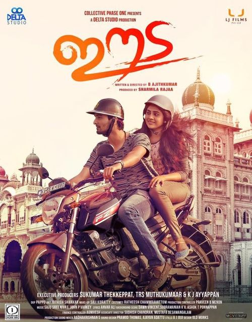 Eeda Movie Review Telugu Movie Review