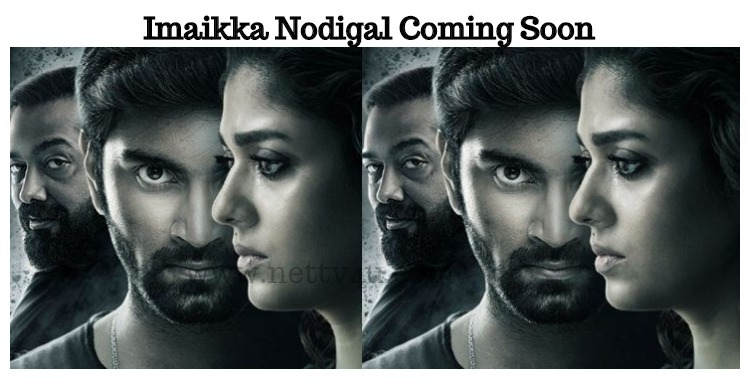 Imaikka Nodigal To Hit The Screens This Feb!