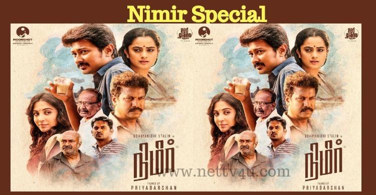 Nimir Special Coming This Week!