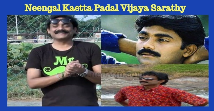 Where Is Vijaya Sarathy, Now?