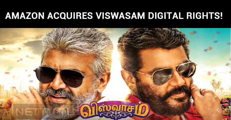 Amazon Acquires Viswasam Digital Rights!