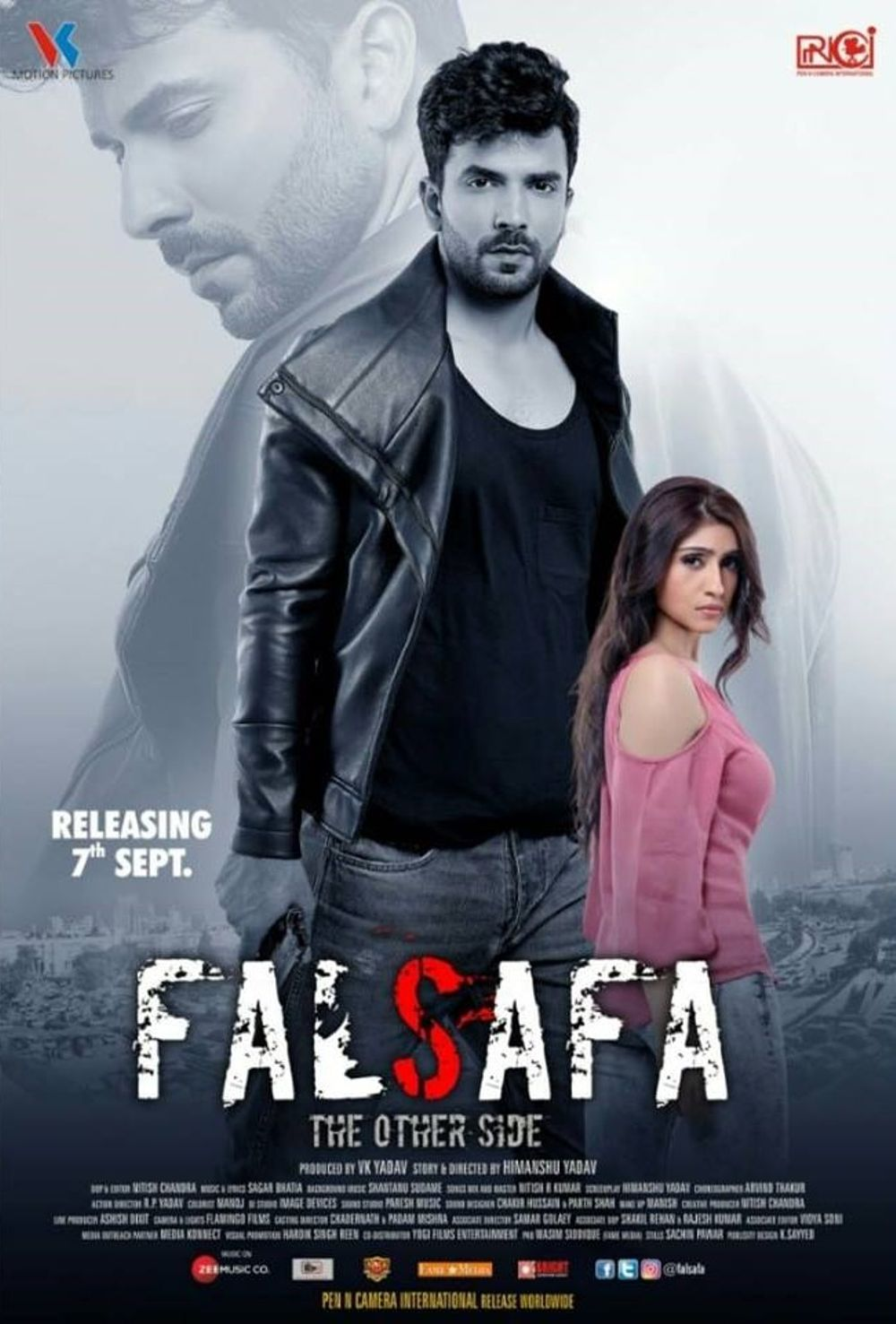 Falsafa: The Other Side Movie Review Hindi Movie Review