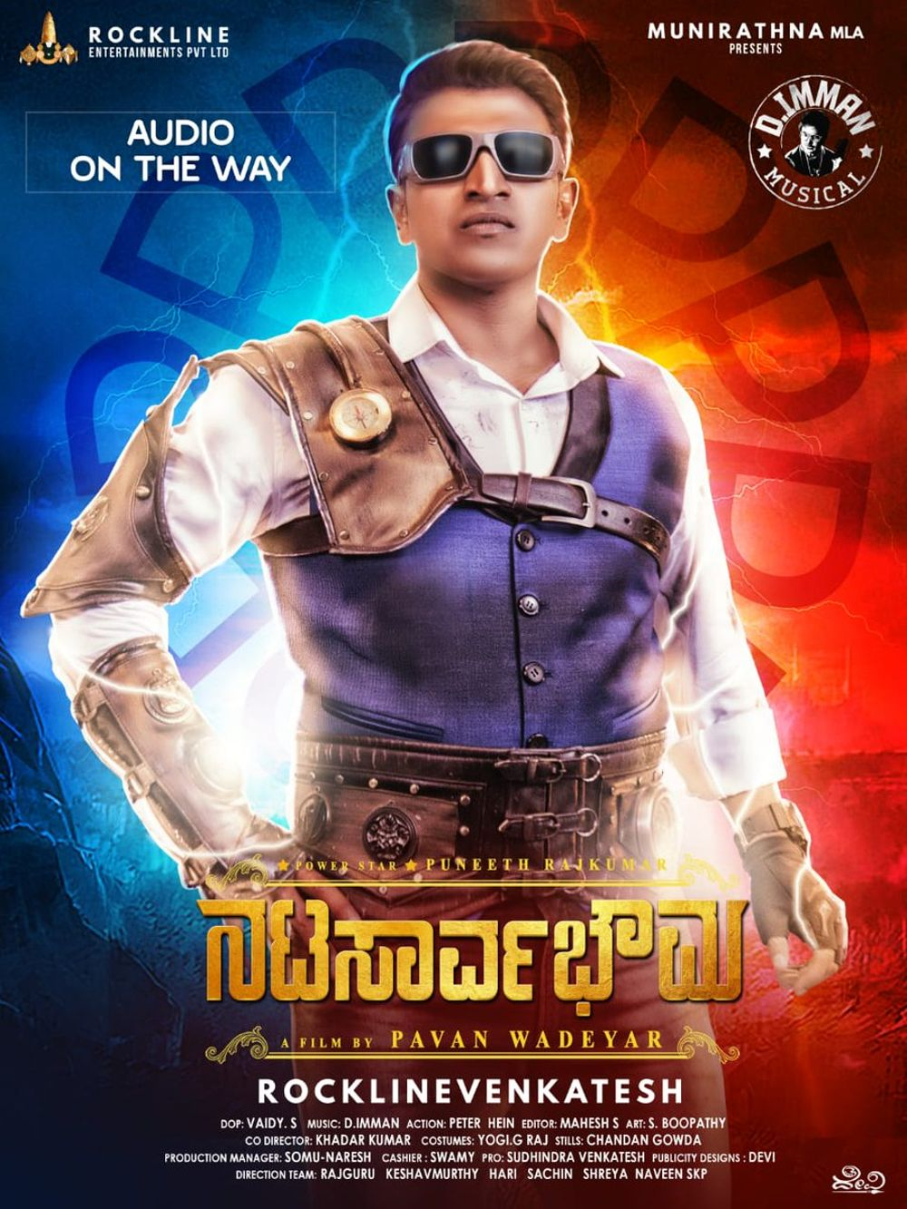 Natasaarvabhowma Kannada Movie Review