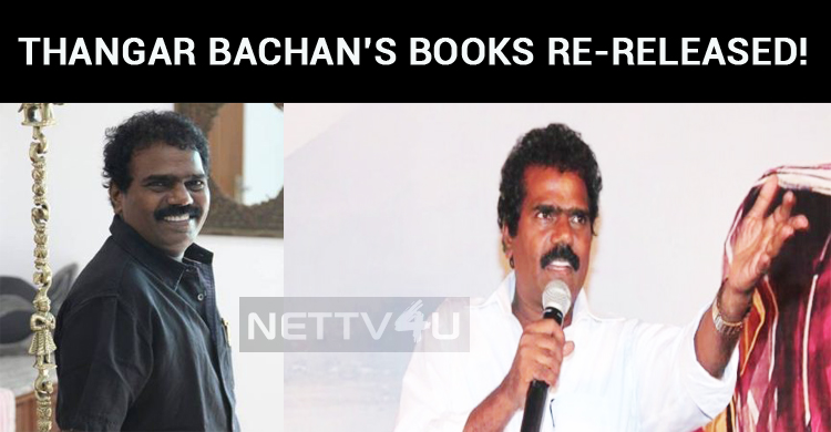 Thangar Bachan's Books Re-released!