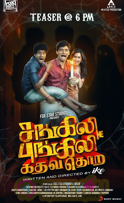 Sangili Bungili Kadhava Thorae Teaser Will Be Released Today At 6pm Tamil Gallery