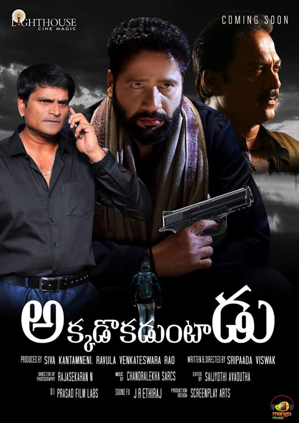 Akkadokaduntadu Movie Review