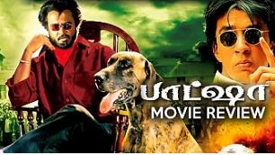 Baasha Aka Basha Movie Review Tamil Movie Review