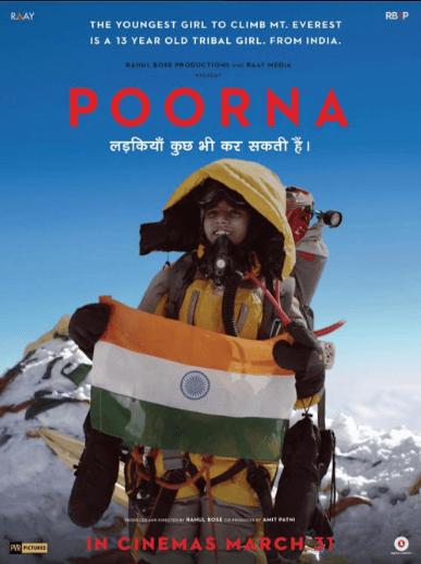 Poorna Movie Review