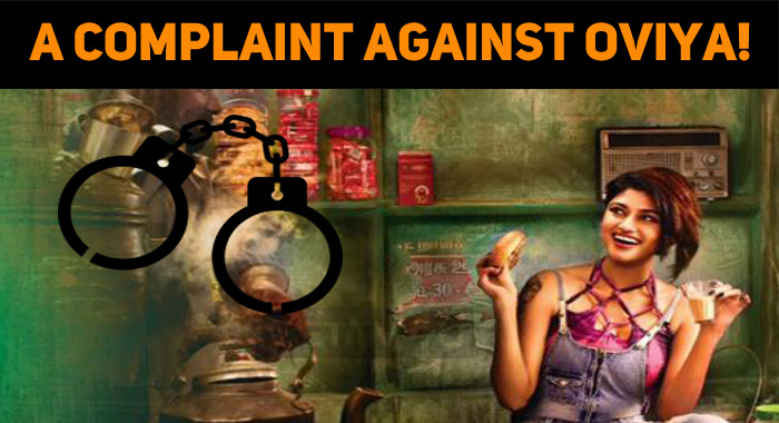 A Complaint Against Oviya!