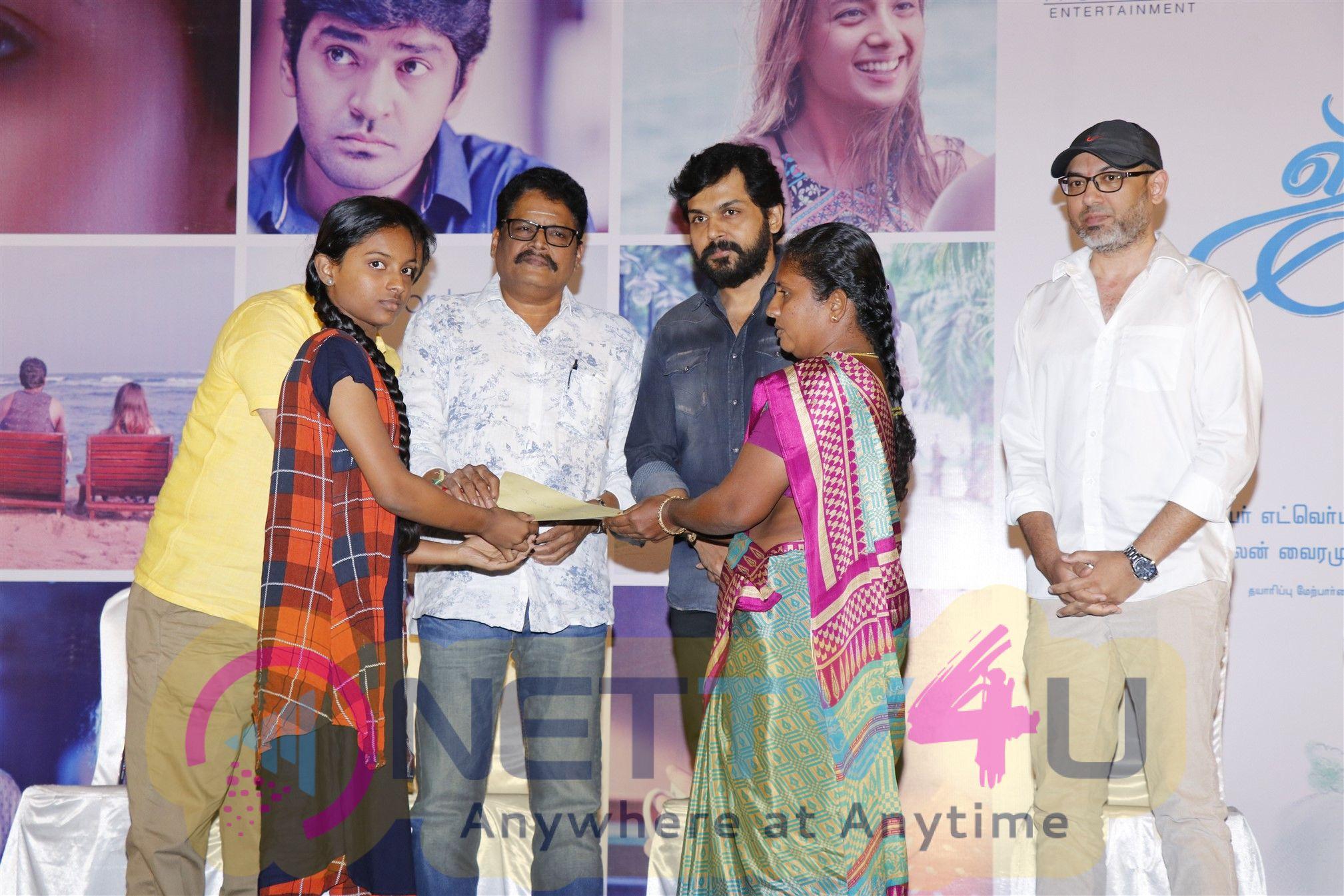 July Kaatril Movie Audio Launch Event Stills
