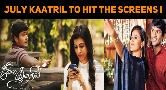 July Kaatril To Hit The Screens After A Long De..