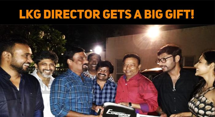 LKG Director Gets A Big Gift!