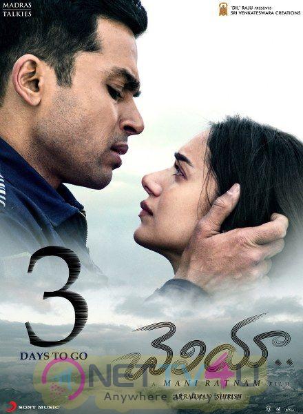 Cheliyaa Movie 3 Days To Go Stunning Poster