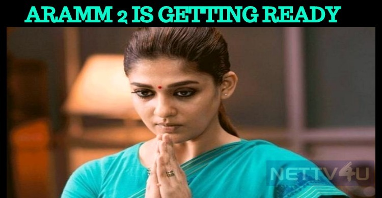 Aramm 2 In The Making?