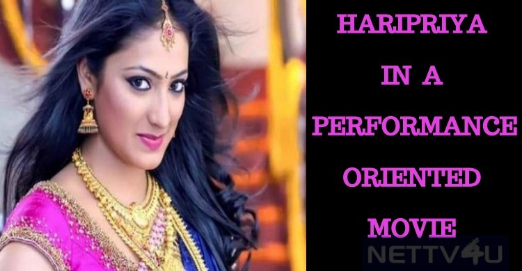 Haripriya Signs A Women-centric Movie!
