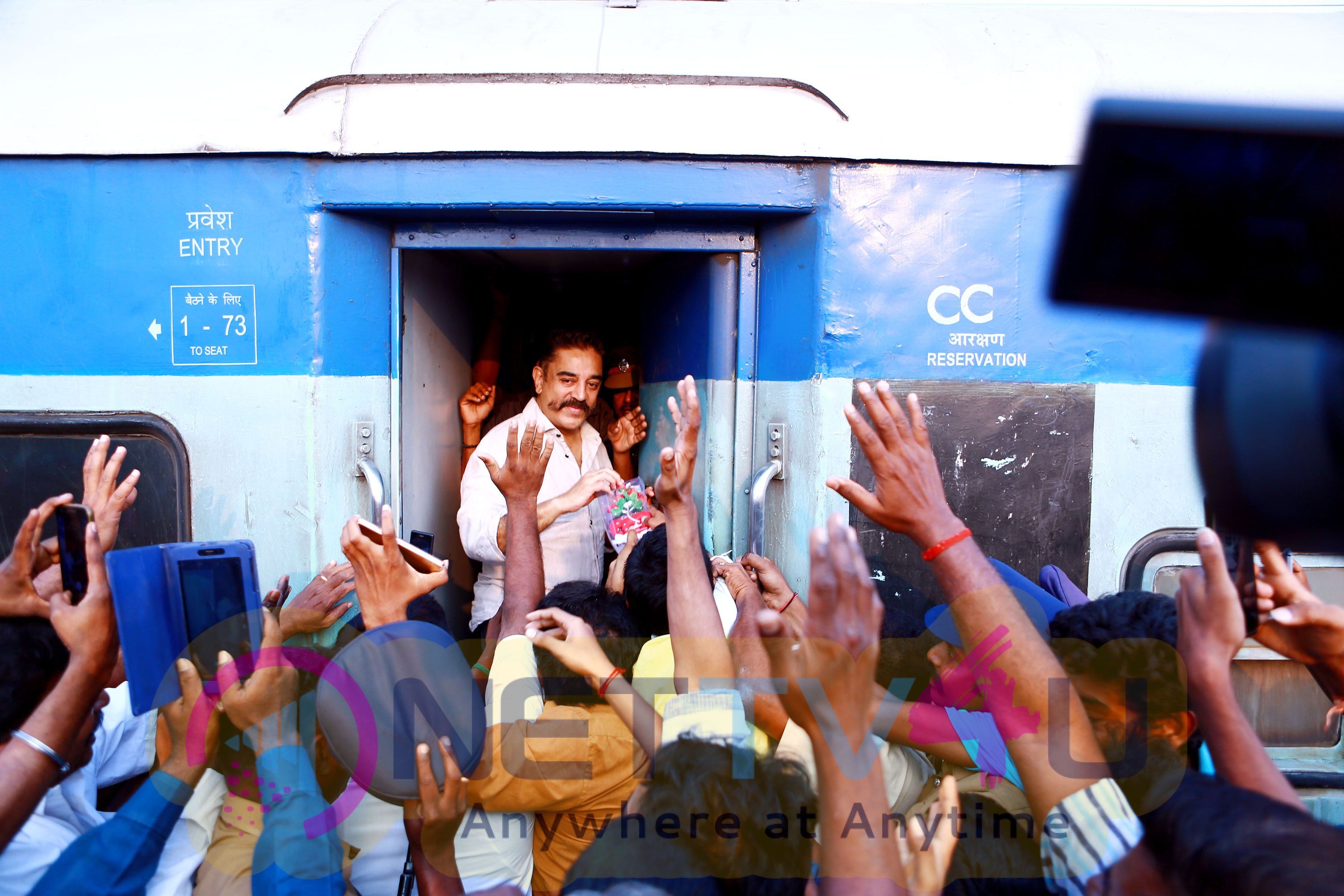 Kamal Haasan Train Journey From Chennai To Trichy Images