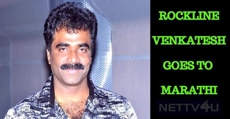 Rockline Venkatesh Goes To Marathi!