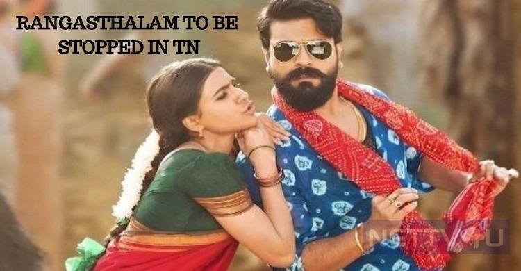 Telugu Film Producer Council To Stop Screening Movies In Tamilnadu!