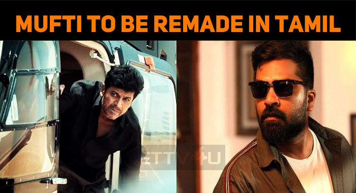 Mufti To Be Remade In Tamil!