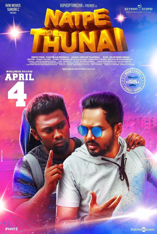 Natpe Thunai Movie Review Tamil Movie Review