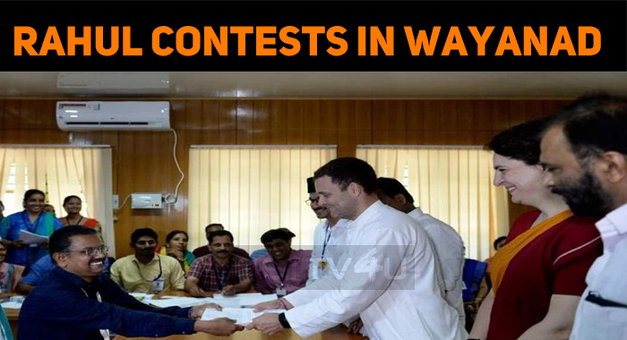 Rahul To Contest In Wayanad!