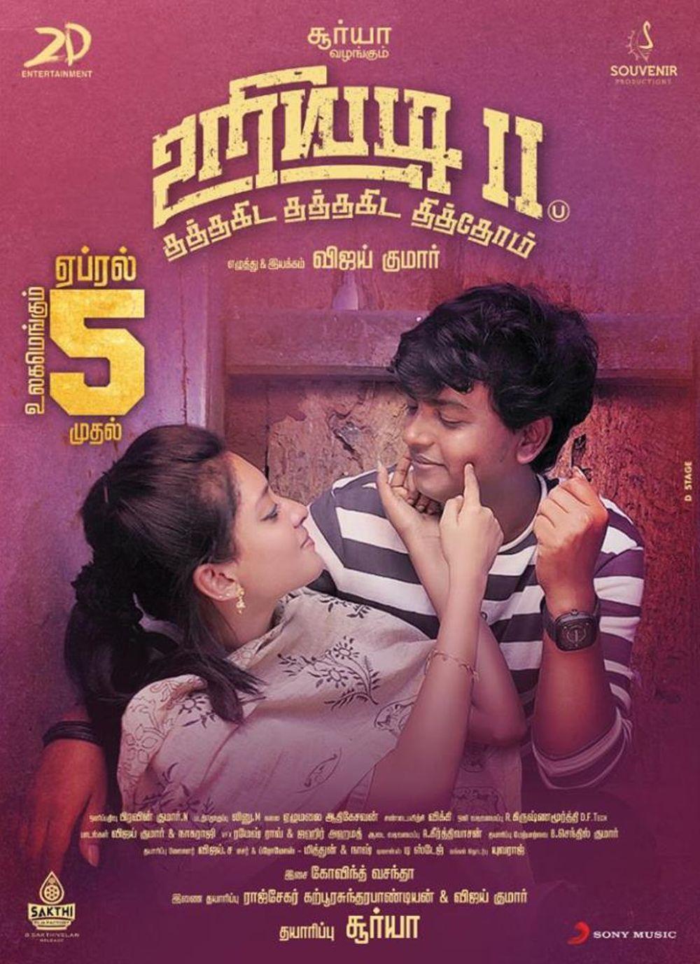 Uriyadi 2 Movie Review Tamil Movie Review
