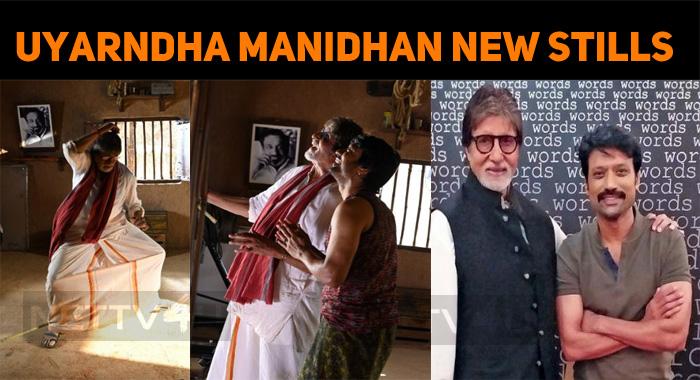 Uyarndha Manidhan Latest Stills Hit The Internet!