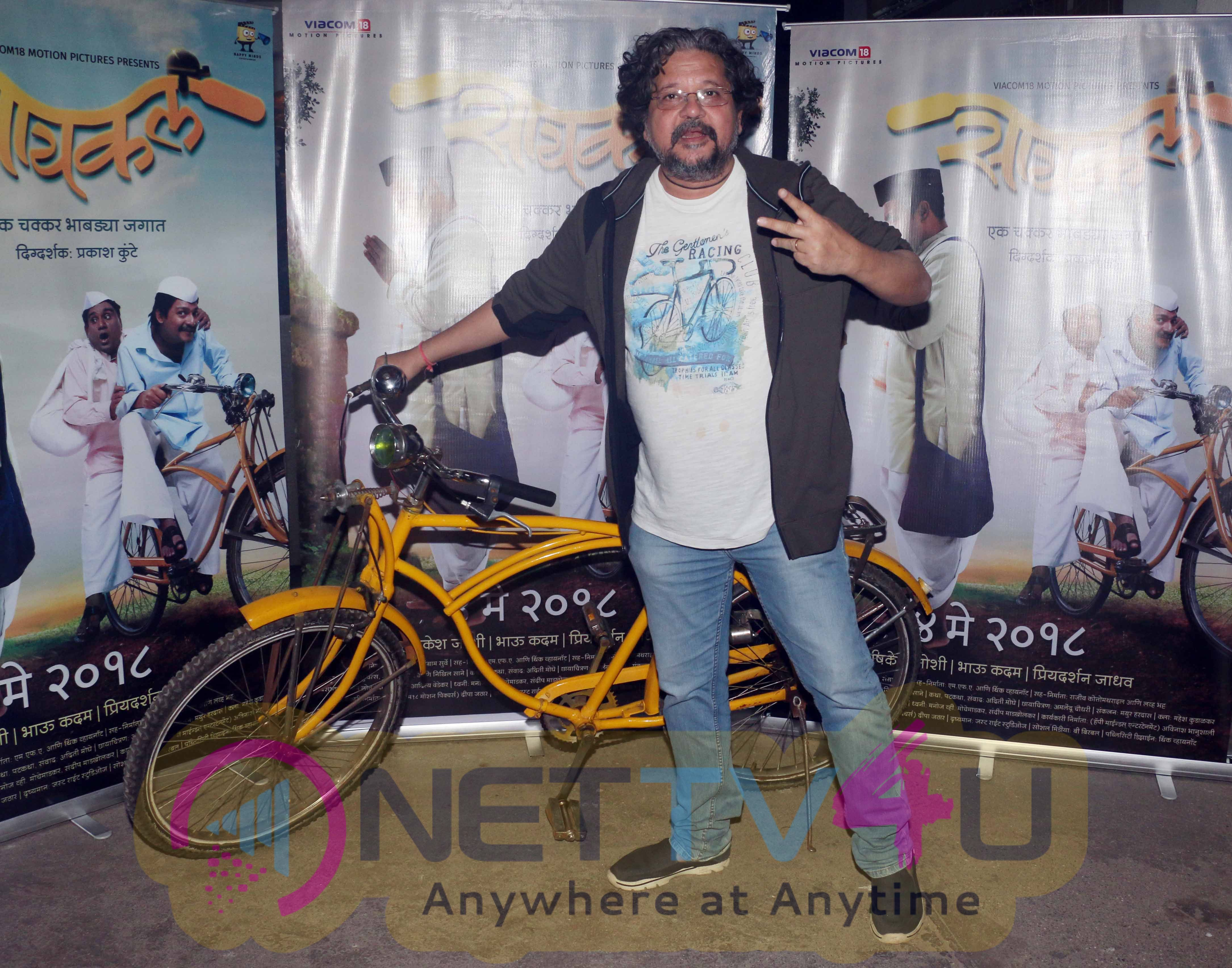 Cycle Movie Special Show In Sunny Super Sound