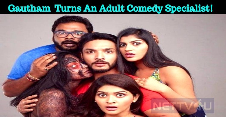 Gautham Karthik Becomes An Adult Comedy Special..